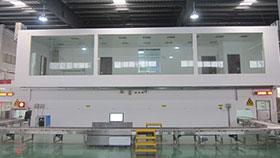 IS1015电子辐照加工系统-厦门综合辐照加工系统