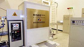 IS0502邮件辐照安全系统-厦门邮箱辐射系统